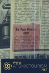 Original Newspaper Report